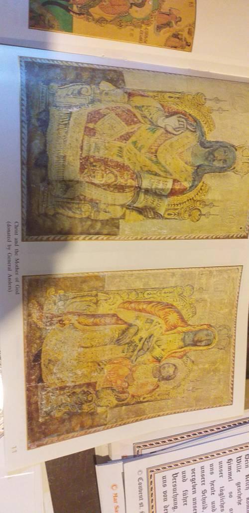 Podczas walk w Maluli w 2013/14 roku kościół został zdewastowany, jedna z ikon zniszczona, a druga przepadła / During the fights in Maloula in 2013/14 the church was devastated, one of the icons destroyed and another vanished