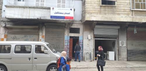 Centra funkcjonują we Wschodnim Aleppo, jednej z najbardziej dotniętych wojną cześci miasta / Centres are located in East Aleppo in one of the most demage area of the city