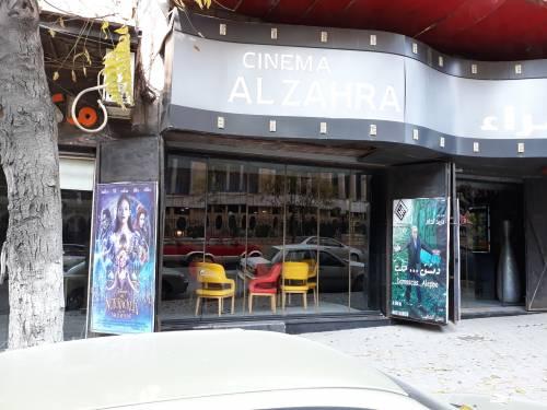 Kino Zahraa / Cinema Zahraa