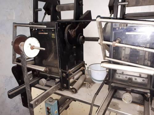 Pierwszy mikroprojekt zrealizowaliśmy już w 2017 roku. Wyremontowaliśmy starą maszynę drukarską / First microproject we did in 2017. We hepled to fix the printing machine