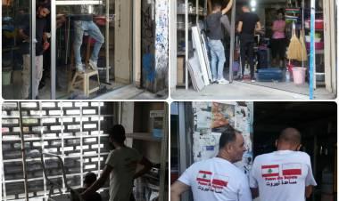 """""""Daj Pracę!"""" - podsumowanie działań związanych z reaktywacją miejsc pracy w Bejrucie, listopad 2020"""
